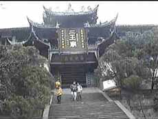 The Erwang Temple in Guanxian in Sichuan