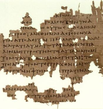 Fragment of The Republic by Plato from the third century after Christ.