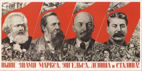Soviet poster with Marx, Engels, Lenin and Stalin
