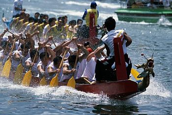 Traditional Chinese Dragon Boat