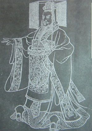 A picture of the first Qin emperor on a stone slab