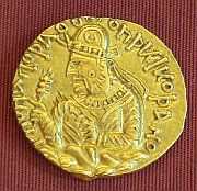 Coin with a protrait of the Kushan king Vhishka