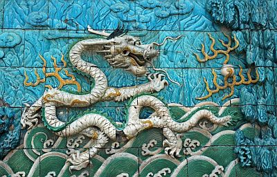 Dragon from the Nine Dragon Wall in the Forbidden City