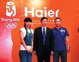 White goods manufacturer Haier also comes from Qindao
