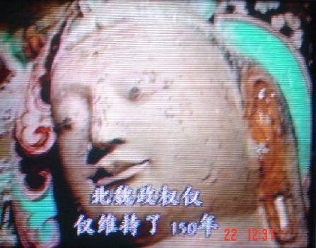 Budda of the Future from Mogave caves at Dunhuang - from the Northern Wei period