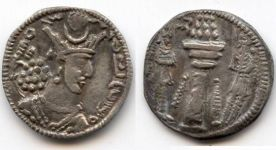 A coin with a portrait of a Sogdian king