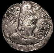 Coin with a portrait of the Heptalites king