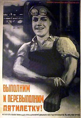 Soviet poster showing a worker